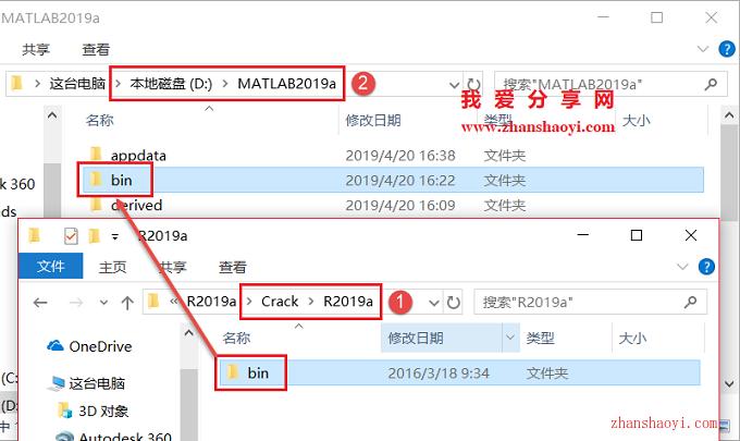MATLAB 2019a安装教程和破解方法(附Crack文件)