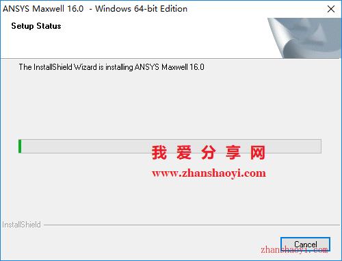 Maxwell 16.0安装教程和破解方法(附Crack文件)