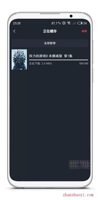 大鱼影视|又一款免费好用的在线影视软件,支持下载和倍速播放