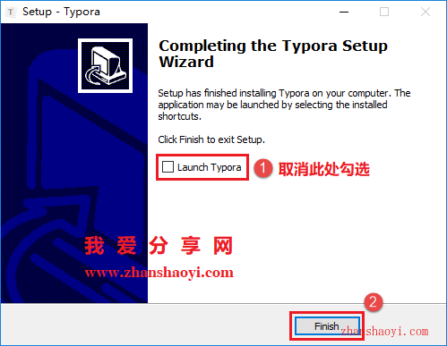 Typora安装教程和破解方法