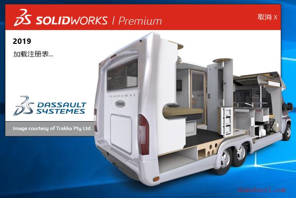 SolidWorks 2019安装教程和破解方法(附序列号)