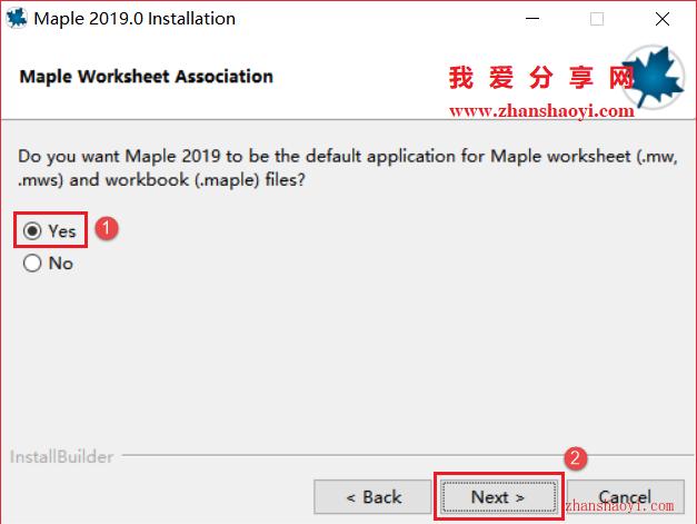 Maple 2019安装教程和破解方法(附补丁)