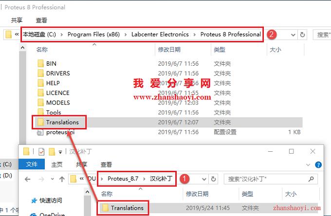 Proteus 8.7安装教程和破解方法(附汉化补丁)