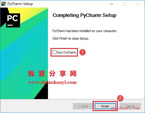 PyCharm 2019安装教程和破解方法(附破解补丁)