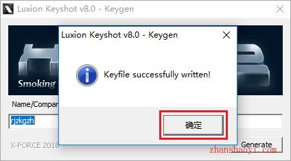 KeyShot 8安装教程和破解方法