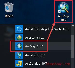 ArcGIS 10.7安装教程和破解方法(附Crack文件)