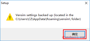 Vensim PLE 7.3.5安装教程和破解方法(附补丁)
