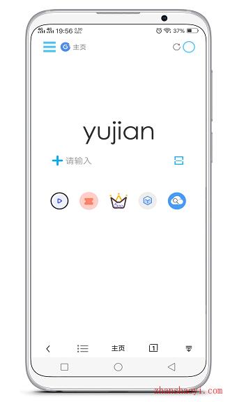 雨见浏览器|功能强大的小众手机浏览器,支持各种插件及自定义UI