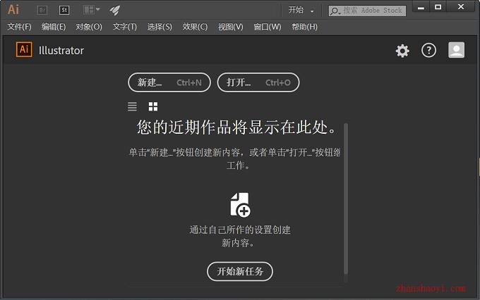 Illustrator CC 2015(AI)免安装便携版64位下载|兼容WIN10