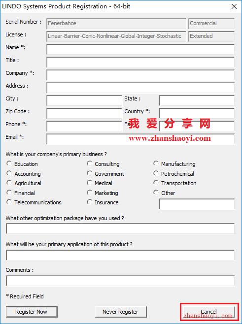 LINGO 17.0安装教程和破解方法(附补丁)