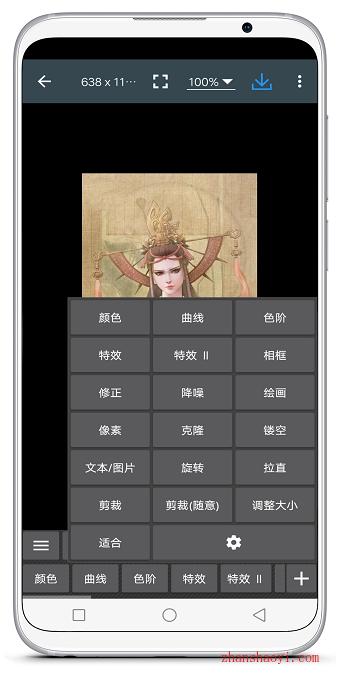 Photo Editor|操作简单功能却很实用的照片编修软件