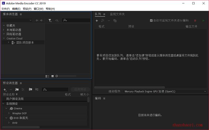 Media Encoder CC 2019中文破解版64位下载|兼容WIN10
