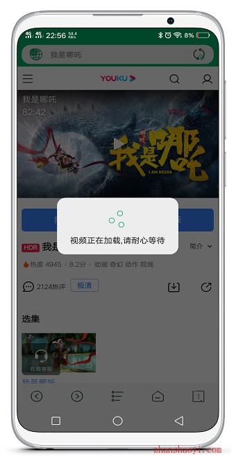 西米浏览器|一款可以免费在线观看影视资源的手机浏览器