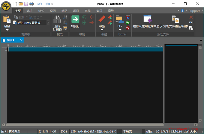 UltraEdit免安装便携版32/64位下载|兼容WIN10