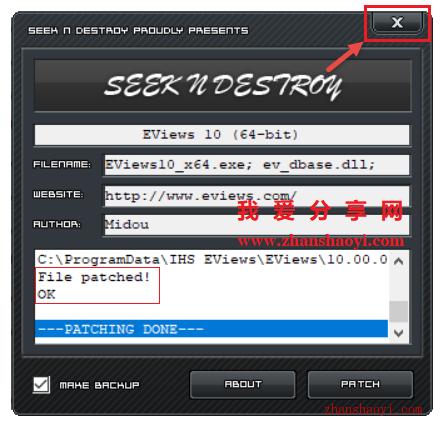EViews 10安装教程和破解方法(附patch文件)