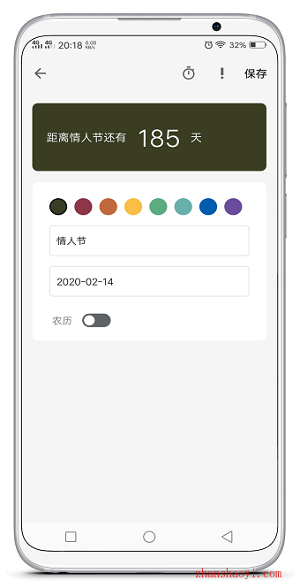 麻雀笔记|一款帮你整理归纳生活中碎片信息的手机软件