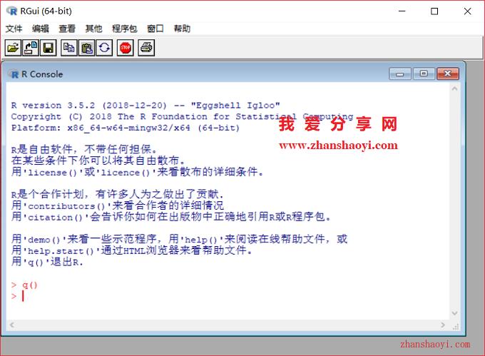 R语言安装与使用教程(附安装包)