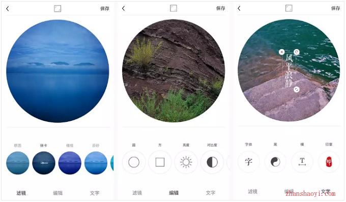 Ocamera|一款专业的圆框摄影修图工具,让照片更具艺术感