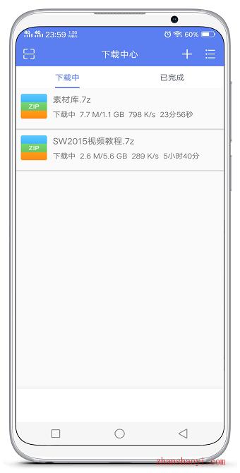 闪电下载|一款短期内不错的手机下载软件,支持全速下载