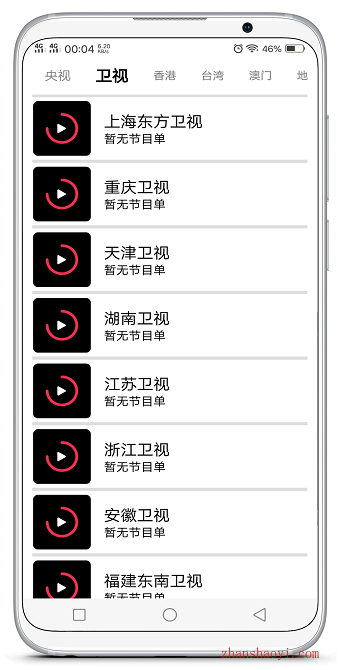 千代影视|一款免费好用的手机在线影视软件,支持投屏