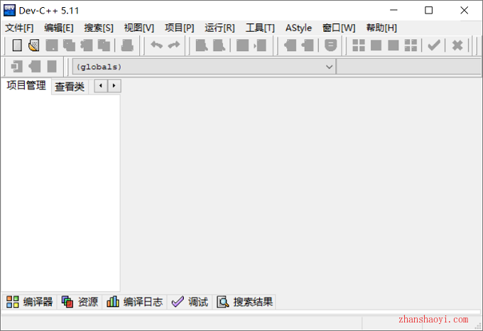 Dev-C++ 5.11中文版32/64位下载|兼容WIN10