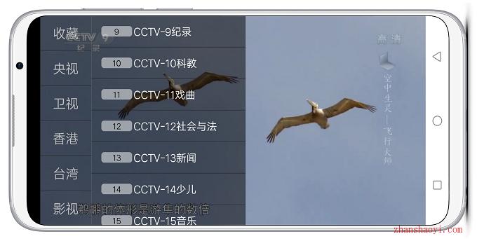 秀米电视|一款免费清爽的TV盒子软件,安卓手机也适用