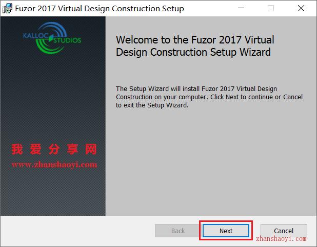 Fuzor 2017安装教程和破解方法(附破解补丁)