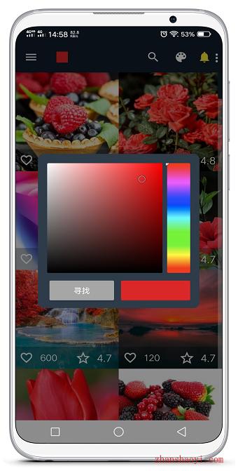 7Fon专业版|一款免费、高画质的手机壁纸软件,还有AMOLED专用壁纸