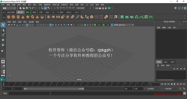 Maya 2016中文破解版64位下载|兼容WIN10
