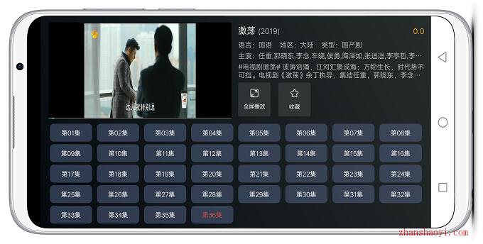 今日影视TV版|一款资源丰富的免费TV盒子软件,支持安卓手机