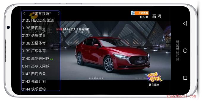 清爽蓝光电视 目前画质最给力的TV盒子软件,支持安卓手机