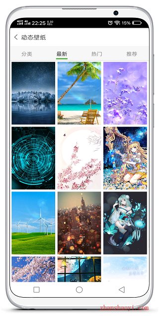 手机壁纸|一款还不错的手机壁纸软件,提供动态和视频壁纸