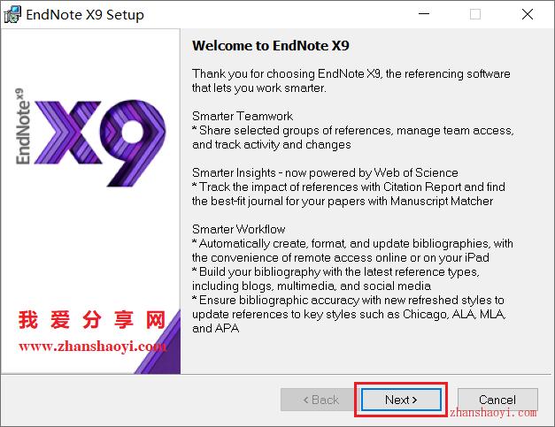 EndNote X9安装教程和破解方法(附汉化补丁)