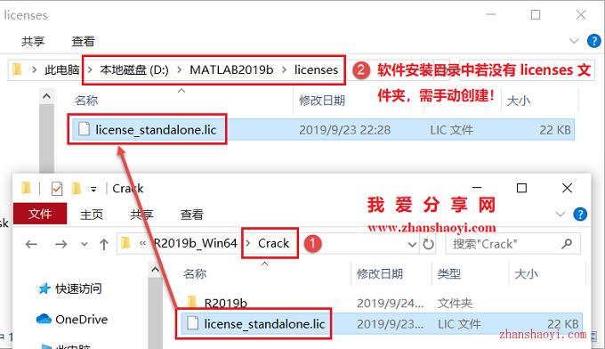 MATLAB 2019b安装教程和破解方法(附补丁)