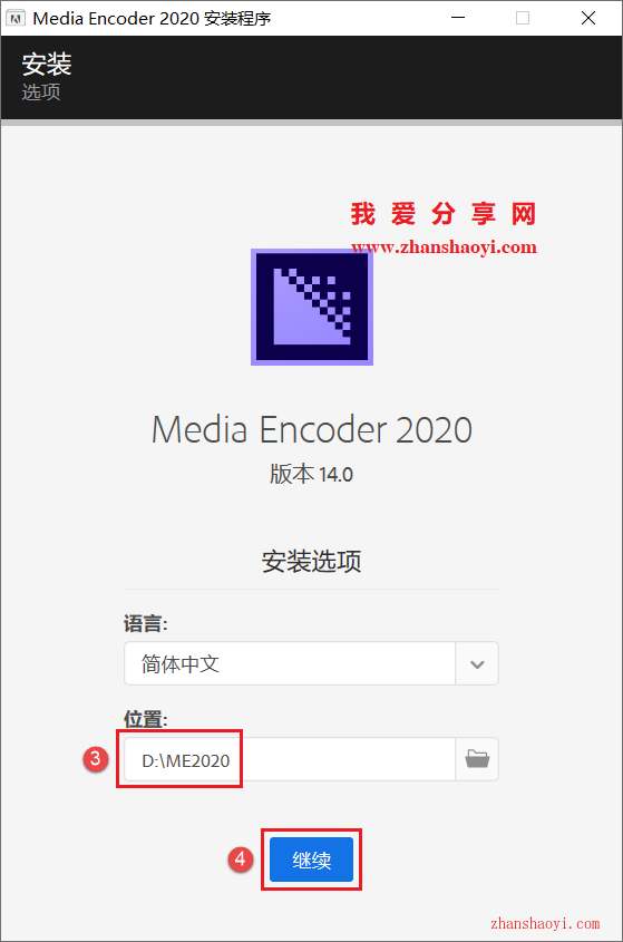 Media Encoder 2020安装教程和破解方法