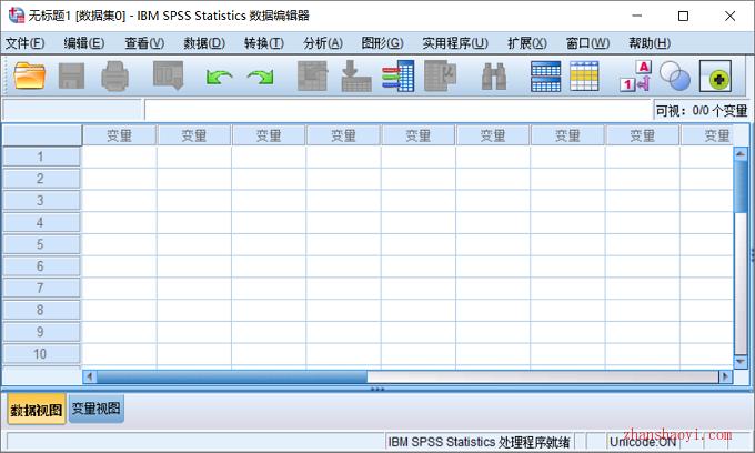 SPSS 26中文破解版32/64位下载|兼容WIN10