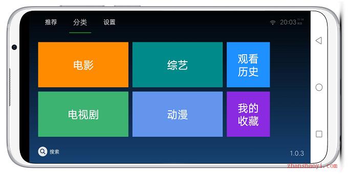 阿狸影视|一款新发现非常不错的电视盒子软件,支持安卓手机