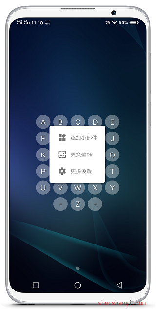 字母索引桌面Letters Launcher|一款简约且高效的手机桌面应用