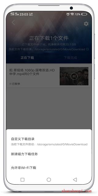 极光影视|一款可长期使用的手机在线影视软件,支持下载
