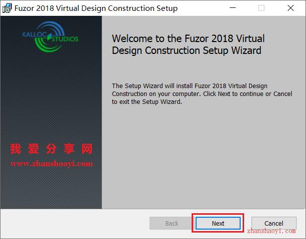 Fuzor 2018安装教程和破解方法(附补丁)