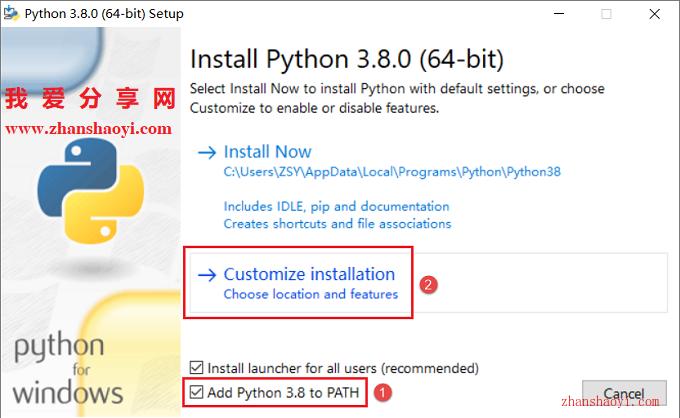 Python 3.8.0安装教程和破解方法