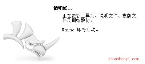 犀牛Rhino 6.19安装教程和破解方法(附Crack补丁)