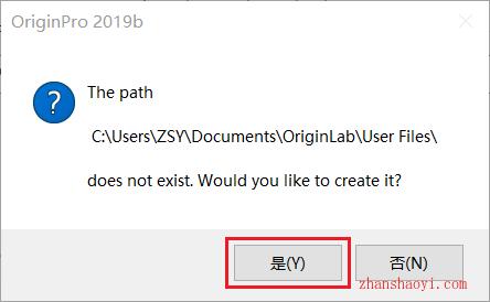 Origin 2019b安装教程和激活方法(附破解补丁)