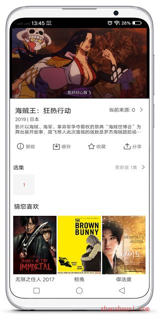 玉米电影|一款新上架的免费观影软件,支持缓存和倍速播放