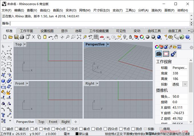 犀牛Rhino 6.5中文破解版64位下载|兼容WIN10