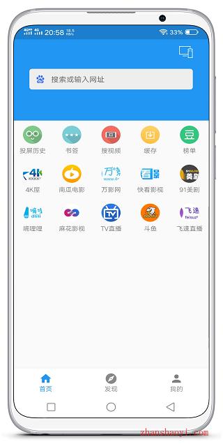 酷投屏|一款资源丰富的手机影视软件,支持投屏和缓存