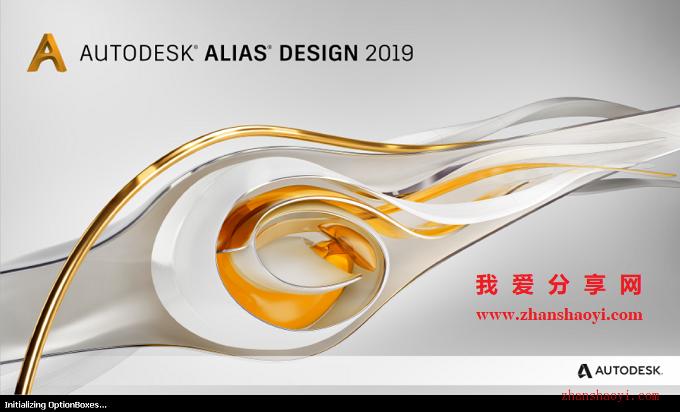 Alias Design 2019安装教程和破解方法(附注册机)