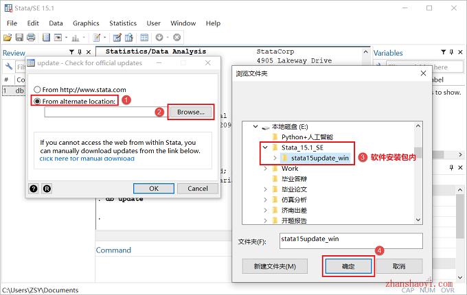 Stata 15.1 SE版安装教程和破解方法(附补丁)