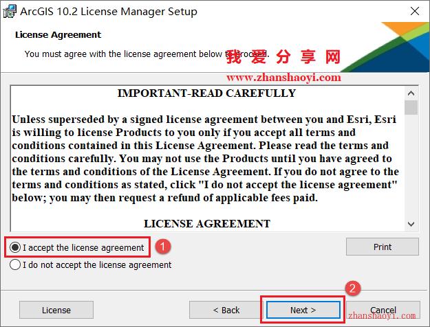 ArcGIS 10.2安装教程和激活方法(附破解补丁)