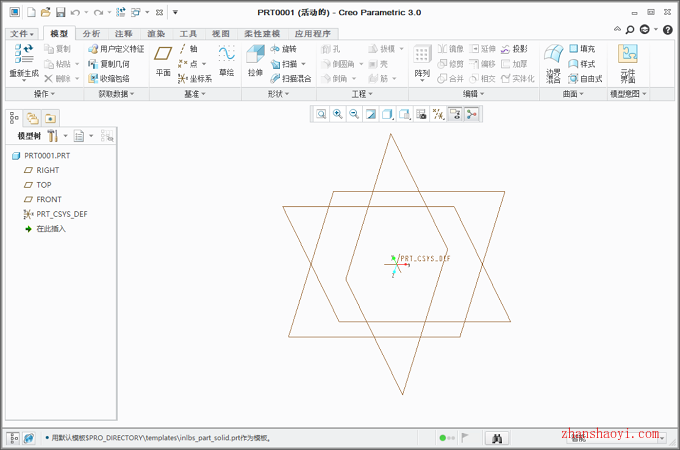 Creo 3.0 M150免安装便携版32/64位下载|兼容WIN10